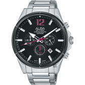 ALBA雅柏 ACTIVE 活力運動計時手錶-黑x銀/43mm VD53-X297D(AT3D31X1)