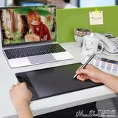 熱銷繪畫板繪客T30數位板手繪板繪圖板電腦電子繪畫板手寫板輸入板寫字板 曼莎時尚
