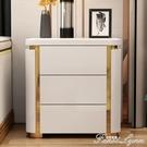 智慧床頭櫃意式輕奢風實木簡約儲物櫃帶燈多功能無線充電床邊櫃HM 范思蓮恩