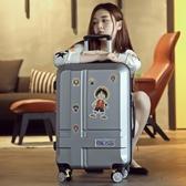 20吋韓版行李箱萬向輪拉桿箱男女