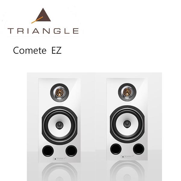 【新竹勝豐群音響】Triangle Esprit  Comete EZ   書架型喇叭 白色 (Alpha/Comete/Concerto)