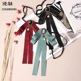 純凝J0003JK校服學生職業女士商務黑色絲帶蝴蝶結裝飾領花領結
