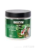 除藻劑 魚池除藻劑不傷魚魚缸錦鯉除藻去苔劑除綠藻除青苔褐藻劑 米家