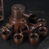 ronkin半自動茶具套裝石磨茶壺家用簡約懶人陶瓷功夫茶具茶杯整套