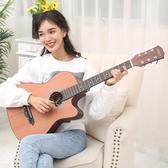民謠吉他初學者38寸41寸木吉他學生用成人男女新手入門青少年吉它ATF 伊衫風尚