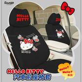 【愛車族購物網】Hello Kitty 汽車前座椅套-Hello Hello系列 (2入)