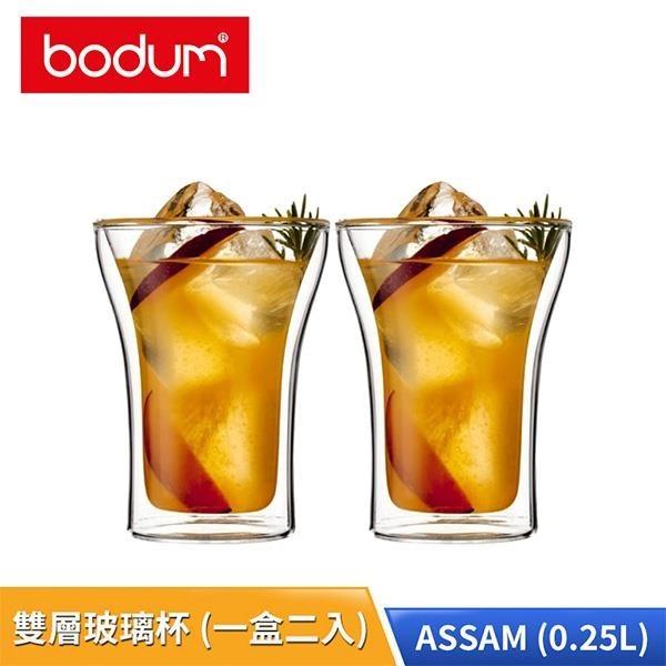 【南紡購物中心】丹麥bodum ASSAM 雙層玻璃杯 250cc (一盒二入)