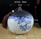 陶瓷茶葉罐 新款...