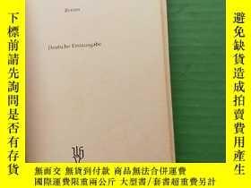二手書博民逛書店Der罕見Lannihan-coup《狼的故事》 德文版Y164