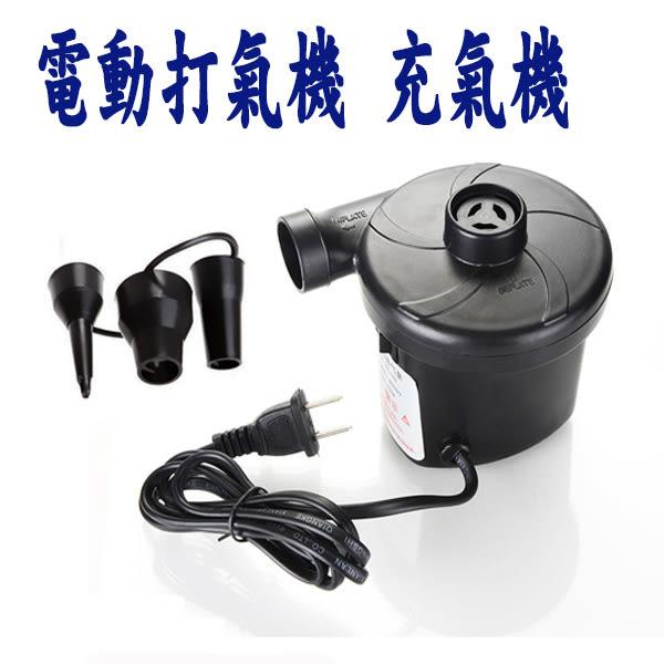 BO雜貨【SV9565】打氣、抽氣雙用 真空壓縮袋 電動抽氣機 電動幫浦 電動吸氣 電動充氣