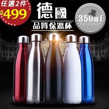Free Shop 創意星巴克風格雙層真空不鏽鋼可樂啤酒曲線瓶造型保溫杯水壺【QPPDG8048-350】