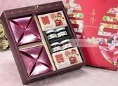 一定要幸福哦~~B12幸福抱稻禮盒、米香、喜米、結婚喝茶禮、婚俗用品、喜茶
