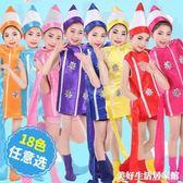 兒童七彩畫筆演出服幼兒園團體舞蹈服鉛筆合唱服小荷風采蠟筆道具 美好生活