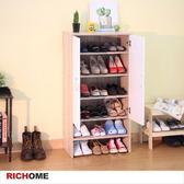 【RICHOME】查爾斯雙門時尚鞋櫃