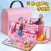 全館88折特惠-兒童過家家玩具提包屋廚房玩具娃娃公主套裝小伶玩具女孩生日禮物