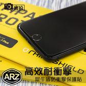 犀牛盾 防衝擊保護貼 iPhone Xs Max iX iPhone8 i8 Plus i7 i6s i5s SE SONY XZ XZs 耐衝擊螢幕貼膜 螢幕保護貼 ARZ