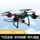 無人機高清專業航拍超長續航四軸飛行器兒童玩具成人充電遙控飛機 igo  3C公社