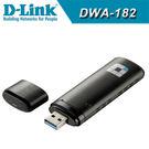 【免運費】D-Link 友訊 DWA-182(D) Wireless AC1200 雙頻 USB 3.0 無線網路卡