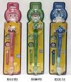 小饅頭**波力 立體兒童牙刷-3款(800105/800112/800082)*特價129元