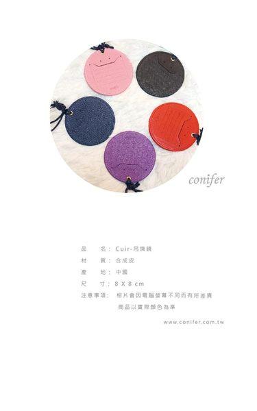 《Cuir》吊牌鏡/紫【綠的事務】
