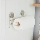 捲筒紙巾架 收納架 廚房收納【D0001】不鏽鋼吸鐵捲筒紙巾架 MIT台灣製 收納專科