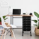 【DAA060】輕工業復古風六抽摺疊收納桌 Amos