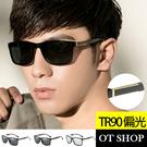 OT SHOP太陽眼鏡‧TR90粗框混搭金屬偏光男款墨鏡‧現貨‧亮黑/霧黑框全黑/亮黑框黑反光T44