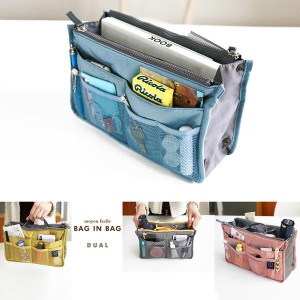 韓國品牌 invite.L 袋中袋 雙拉鍊式設計 手提包功能 包包收納幫手 隨身物品收納 包中包 正品空運
