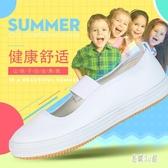 舞蹈表演鞋體操運動鞋時尚舒適白球鞋親子鞋 CJ3248『易購3c館』