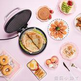電餅鐺雙面加熱家用加深新款自動斷電餅檔小型煎餅烙餅鍋 NMS220v蘿莉小腳ㄚ