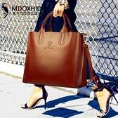 真皮質感女士時尚休閒手提包優雅女士單肩包斜挎包大包軟皮女包『潮流世家』