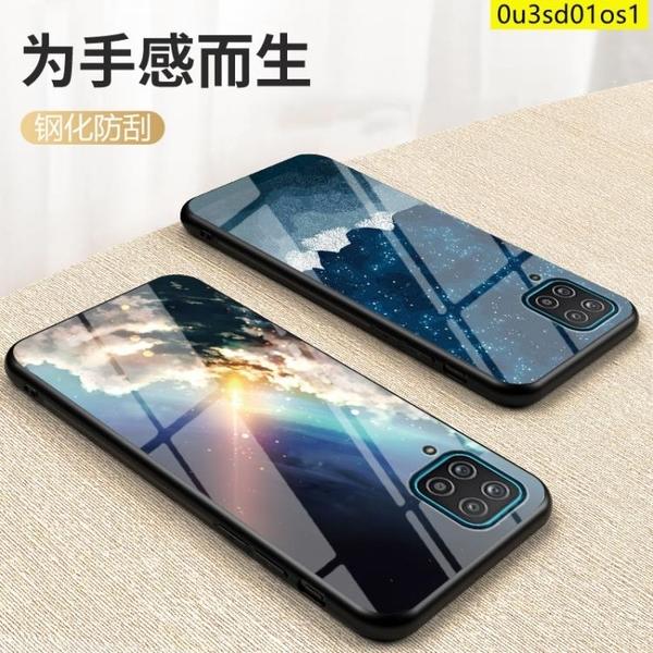 宇宙星空三星M12手機殼三星m12保護殼 全包防摔 軟邊玻璃硬殼 Samsung Galaxy M12手機殼 玻璃殼