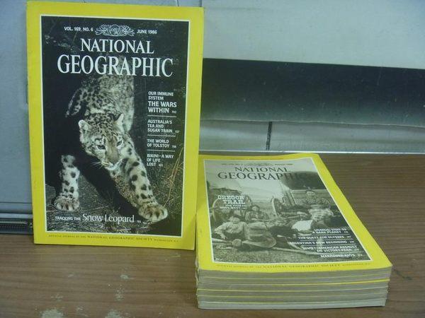 【書寶二手書T8/雜誌期刊_QNO】國價地理_1986/6月~1989/11月間_共7本合售_Snow leopard等