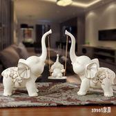 居家擺件 陶瓷可愛擺設小創意酒柜裝飾品客廳創意家用現代簡約 df8480【Sweet家居】
