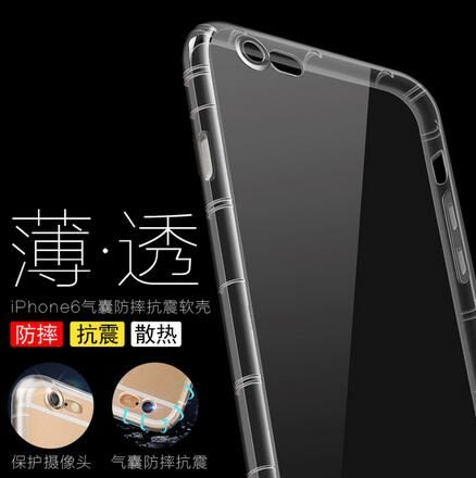 【SZ93】華碩ZenFone4 Selfie pro手機殼 防摔氣墊殼 全包透明軟殼 ZD552KL手機殼