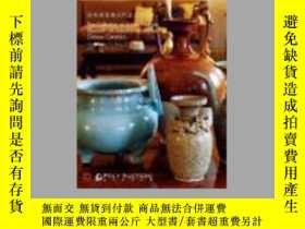 二手書博民逛書店2015保利香港拍賣罕見安思遠舊藏古代瓷器專場21097 保利香