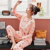 森雅誠品 長袖 睡衣女 薄款 梭織純棉綢女兩件式裝家居服