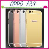 OPPO A39 5.2吋 鏡面PC背蓋+金屬邊框 電鍍手機殼 壓克力保護殼 推拉式手機套 硬殼保護套 外殼
