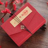 喜糖盒子精美紅色大號創意婚宴中式牛皮禮盒包裝結婚禮品盒    琉璃美衣