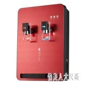 飲水機 220V新款管線機壁掛式冷熱型家用速熱節能自動制冷制熱即熱 FR11893『俏美人大尺碼』