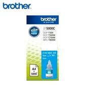 Brother BT5000C 藍色墨水