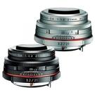 PENTAX HD DA 21mm F3.2 AL Limited 鏡頭 晶豪泰3C 專業攝影 公司貨 請先洽詢貨況