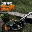 割草機德國普朗德農用打草機小型電顯式無線電動割草機勁爆功率除草神器快速出貨