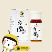 【蜜蜂故事館】台灣嚴選特賞原野花蜜700g