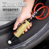 打磨機 氣動打磨機工業級小型拋光機刻磨機汽磨光砂輪補胎工具氣磨頭輪胎 220v