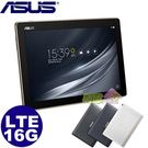 ASUS ZenPad 10 10吋 ◤刷卡◢ 四核心平板 Z301ML (2G/16G)  LTE版