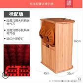 遠紅外線足浴桶加熱頻譜家用足療木桶汗蒸泡腳盆女全息能量養生桶 99一件免運