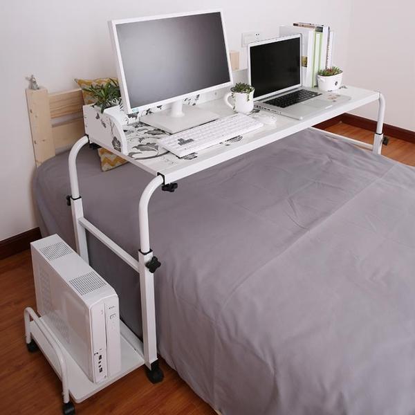 懶人床上筆記本電腦桌台式家用雙人電腦桌床上書桌可行動跨床桌 NMS 露露日記