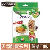 【寵愛物語】Delicio天然鮭寶系列 狗零食 蔬菜多多70g(3包組)