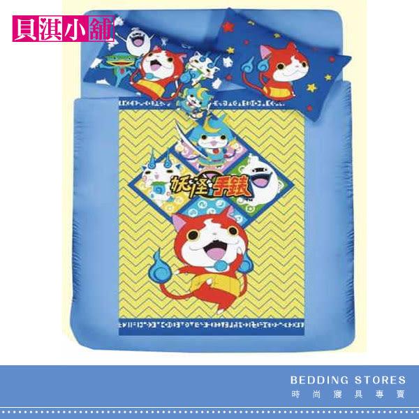【貝淇小舖】品牌卡通精梳混紡棉 / 武士的慶典 ( 加大雙人床包+2枕套+涼被) 四件組